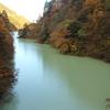 高瀬渓谷で紅葉狩りとダム見学!