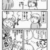 【マンガ】おこしさま