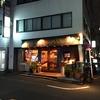 【今週のラーメン2093】 アジアンキュイジーヌ ヘイマーケット (東京・新橋) マーボー麺