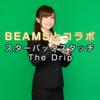 【BEAMSとコラボ】スターバックスタッチでお買い物 富山で使えるのか?
