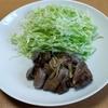 薬膳を意識した料理 鶏レバーの甘辛煮