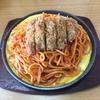 【緑区の大盛パスタ店】「リトルジョン」のスパゲッティはボリューム満点!大盛、メガ盛好きも気に入りますよ!