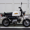 HONDA GORILLA 1980 ホンダ ゴリラ(THANK YOU SOLD OUT!!)