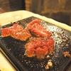 【アスタナ】私的に世界一美味しい馬肉!