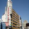 二度目のツアー(大阪・広島) ~1987年12月その2~