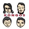 【音楽】『Kongos』のCome with me nowはエッチな歌ではなかった😳😳民族調で攻撃的なサウンドは耳がワクワクさん!!