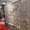 タムラカイさんのエモグラフィ入門に行ってきた「絵心ないので...」が劇的に変化するラクガキメソッド~共創における共通言語「エモグラフィ」入門