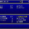 FF4コンプリートコレクション