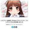 VTuber可憐の「シスタープリンセス~お兄ちゃん♡大好き~」#2の感想