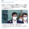 「台湾安定は日本の安全保障に重要」そのとおりです岸防衛大臣 2021/7/13
