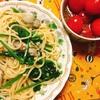 ミニトマトのマリネと牡蠣のペペロンチーノ☆