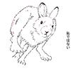 唱歌「ふるさと」の歌詞「ウサギ追いし」って? NHK「あさイチ presents 熊本の女子高生のお願いに応えてきましたスペシャル」でイノッチ指揮/大津少年少女合唱団定期演奏会フィナーレ全員合唱曲