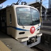 【駅探訪】上信電鉄・高崎駅,上州富岡駅,下仁田駅