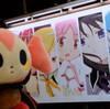 うちにお菓子の魔女をお迎えしたよ☆(劇場版 魔法少女まどかマギカ[新編]に対する期待について!)
