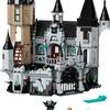 【LEGO】レゴ ヒドゥンサイド 2020年新製品のおすすめはコレ!