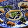肴ならではの山菜料理 【山菜の前菜】