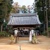 菌神社と伊砂砂神社