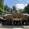 白山比咩神社と光の玉