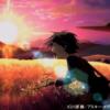 『ソードアート・オンライン、アニメ版トレーラー第一弾発表!』――テンション上がってきたァ!!