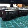 Bトレ 阪急の車両を塗り替えてみた。