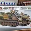 タミヤ M113A2 製作中 その1