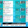 【剣盾S10 シングル】 弱保アシレーヌ入り対面構築 【最終582位 レート1940】