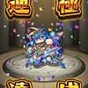 【モンスト】クイバタ運極!