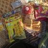 【日常・ひとりご】那覇の「黄金森公園」(くがにむいこうえん)でピクニック