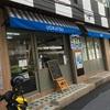 『魚勝』UOKATSUさんで、お買い物&デリバリー☆