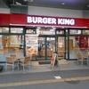 バーガーキング 川崎ダイス店