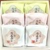 生もみじ饅頭は皮がもっちりで美味しい。お家で広島旅行気分