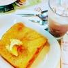 【香港:尖沙咀】 香港で超有名なレトロカフェ 『蘭芳園』 尖沙咀にある支店で大好きなフレンチトースト&ココナッツ小豆をいただく~