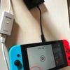 NintendoSwitchをドックなしで同時に「有線LAN接続」「充電」したい場合