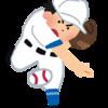 【漫画】「グラゼニ」森高夕次・アダチケイジ(講談社)/プロ野球にまつわるカネを描いた異色作品