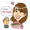 ラジオ投稿似顔絵イラスト|ワイドステーション/IBCラジオ 2021.5.6