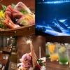 【オススメ5店】センター北・南、仲町台・都筑区(神奈川)にある居酒屋が人気のお店