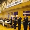 第17回立教杯高等学校剣道大会
