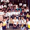 「早稲田」しか取り柄のない大学生が自分を変えるためにすること