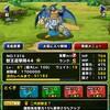 level.1041【ウェイト120】第145回闘技場ランキングバトル4日目