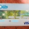 VISAのデビットカード