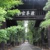 No.114⌒★山梨県は杉の寺、杉の神社【甲州市】恵林寺、熊野神社