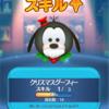 ツム実力診断(59)クリスマスグーフィー/初心者でも扱いやすい基本的消去系ツム!