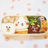 アニマル弁当~クマ、ウサギ、ゾウさん/My Homemade Boxed Lunch/ข้าวกล่องเบนโตะที่ทำเอง