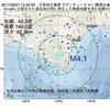 2017年08月27日 15時20分 日高地方東部でM4.1の地震