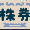 【名古屋リフォーム会社】安江工務店の評判は?上場企業だから安心?【おすすめ】