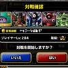 level.1451【ウェイト140・白い霧】第51回闘技場チャレンジカップ4日目