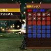 【MHXX】村☆8〜9