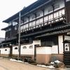 鳥取県 三朝温泉 旅館大橋 入浴記 本当は泊まりたい!足元湧出&有形文化財の宿で日帰り入浴