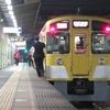 《時刻表》【近鉄風時刻表】西武新宿駅の時刻表を近鉄式で作成!!!