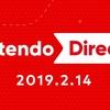 2月14日朝7時より「Nintendo Direct 2019.2.14」放送決定!『ファイアーエムブレム 風花雪月』などSwitchソフトの情報をお届け!